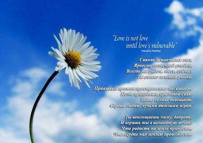 Романтические стихи любимой жене